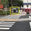 フリーチケット豊橋駅西口店までのアクセス