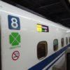 豊橋駅から新幹線こだまで東京へ行くならグリーン車がおトク!【豊橋駅の金券ショップ フリーチケット】
