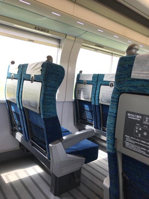 豊橋金券ショップフリーチケット|ミュー特別車両