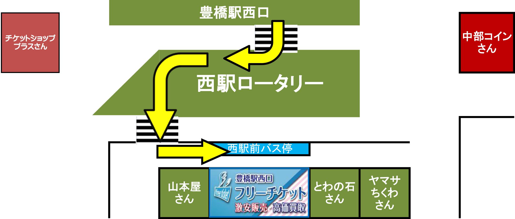 豊橋金券ショップフリーチケット|豊橋駅西口地図
